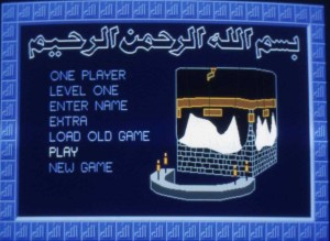 Islamic Knowledge Game
