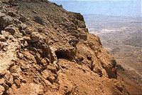 Cave on the South Face of Masada