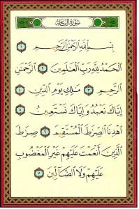 Qur'an sura 1