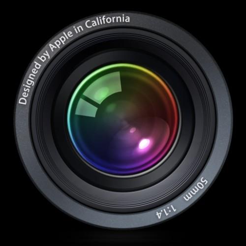 Apple_Aperture_logo_tn